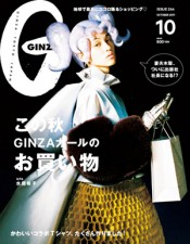 http://monikamogi.com/files/gimgs/th-9_cover6.jpg